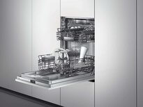Gaggenau Dishwashers 400 series 01